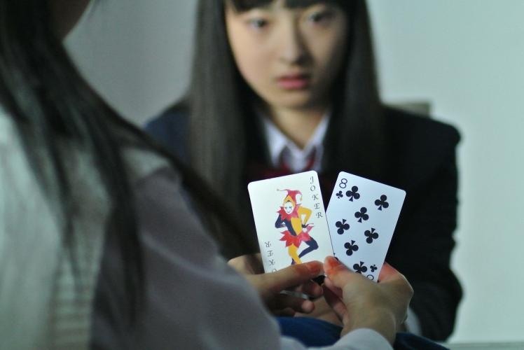jockergamee1