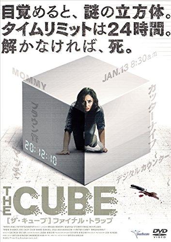 thecubefinal