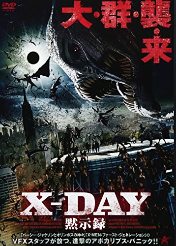 XDAY